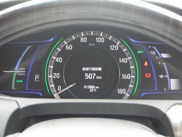 EX メーカーインターナビ地デジ Bモニター ETC レーダークルーズ 純正17AW デュアルAAC CMBS フロントパワーシート ウィンカーミラー フォグ(32枚目)