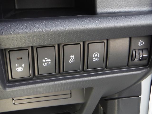 G 社外メモリーナビ&ワンセグ・スマートキー・シートヒーター オートエアコン・ライトレベライザー・アイドリングストップ・プライバシーガラス・Wエアバッグ・ABS(14枚目)