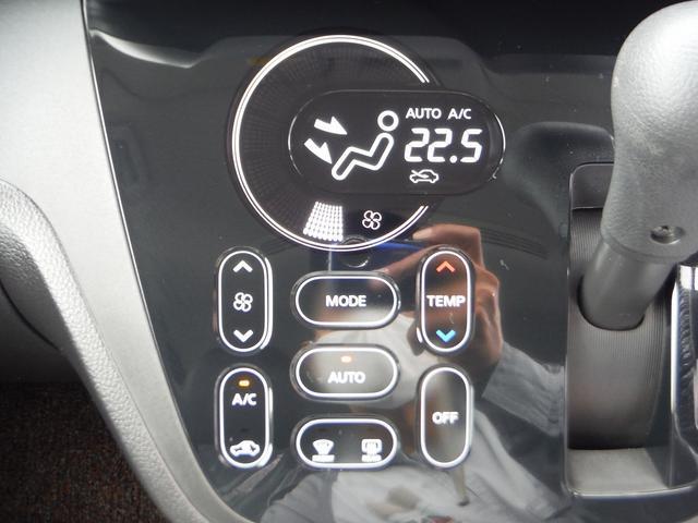 ハイウェイスター X Vセレクション 純正SDナビ&地デジ アラウンドビューモニター・両側オートスライドドア・エマージェンシーブレーキ・インテリジェントキー・LEDライト・オートハイビーム・純正15インチアルミ(14枚目)