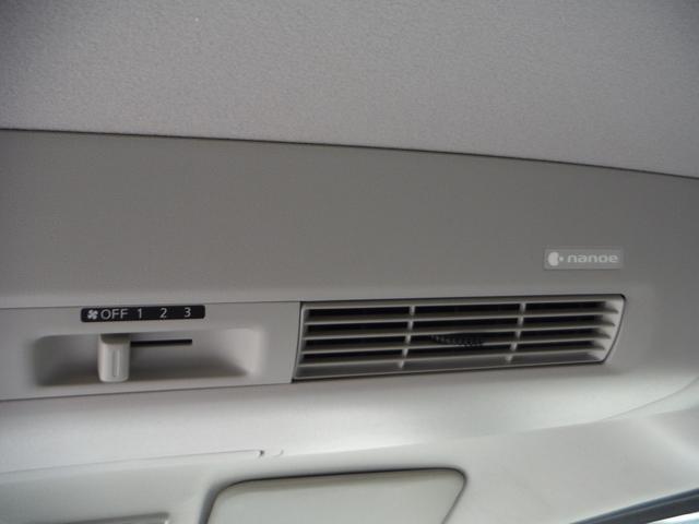 ハイウェイスター X Vセレクション 純正SDナビ&地デジ アラウンドビューモニター・両側オートスライドドア・エマージェンシーブレーキ・インテリジェントキー・LEDライト・オートハイビーム・純正15インチアルミ(24枚目)