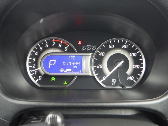 ハイウェイスター X Vセレクション 純正SDナビ&地デジ アラウンドビューモニター・両側オートスライドドア・エマージェンシーブレーキ・インテリジェントキー・LEDライト・オートハイビーム・純正15インチアルミ(27枚目)