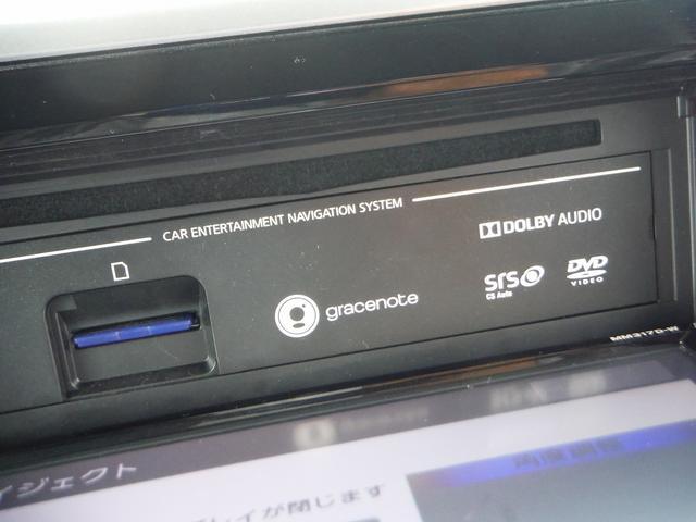ハイウェイスター X Vセレクション 純正SDナビ&地デジ アラウンドビューモニター・両側オートスライドドア・エマージェンシーブレーキ・インテリジェントキー・LEDライト・オートハイビーム・純正15インチアルミ(30枚目)