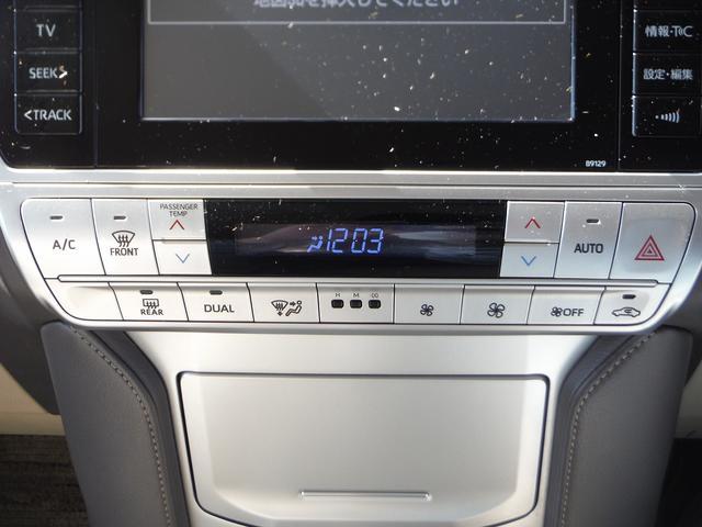 TX Lパッケージ メーカーSDナビ・マルチテレインモニター モデリスタエアロ・サンルーフ・本革エアーシート・プリクラッシュセーフティ・純正19インチアルミ・クリアランスソナー・LEDライト&フォグ・ルーフレール(15枚目)