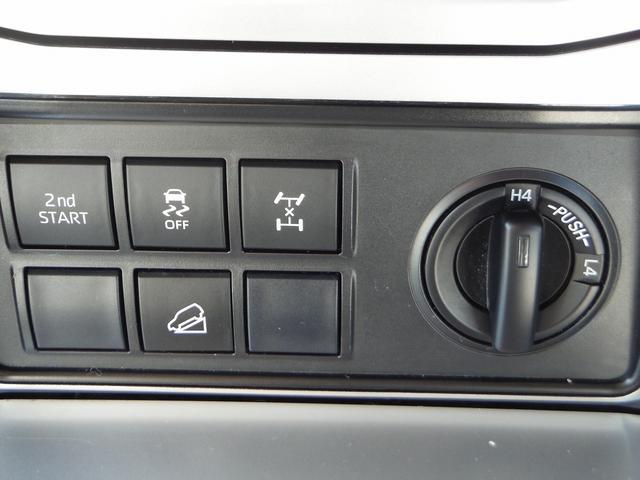 TX Lパッケージ メーカーSDナビ・マルチテレインモニター モデリスタエアロ・サンルーフ・本革エアーシート・プリクラッシュセーフティ・純正19インチアルミ・クリアランスソナー・LEDライト&フォグ・ルーフレール(16枚目)