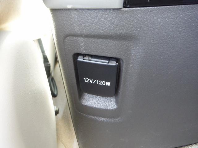 TX Lパッケージ メーカーSDナビ・マルチテレインモニター モデリスタエアロ・サンルーフ・本革エアーシート・プリクラッシュセーフティ・純正19インチアルミ・クリアランスソナー・LEDライト&フォグ・ルーフレール(30枚目)