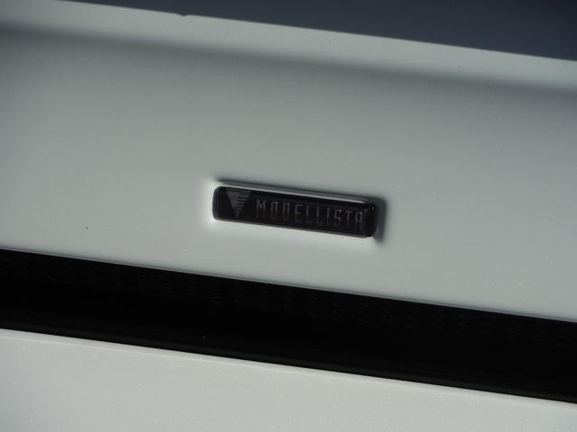 TX Lパッケージ メーカーSDナビ・マルチテレインモニター モデリスタエアロ・サンルーフ・本革エアーシート・プリクラッシュセーフティ・純正19インチアルミ・クリアランスソナー・LEDライト&フォグ・ルーフレール(47枚目)