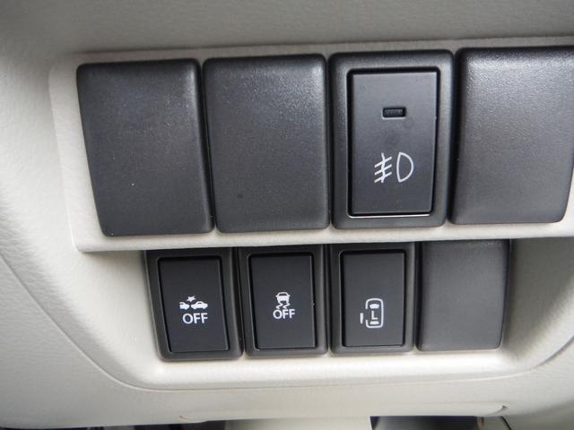 PZターボ スマートキー・キセノンライト・バックモニター オートスライドドア・レーダーブレーキサポート・オートエアコン・純正14インチアルミ・運転席シートヒーター・Wエアバッグ・ABS(14枚目)