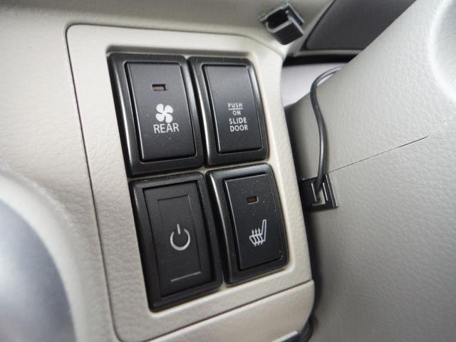 PZターボ スマートキー・キセノンライト・バックモニター オートスライドドア・レーダーブレーキサポート・オートエアコン・純正14インチアルミ・運転席シートヒーター・Wエアバッグ・ABS(15枚目)