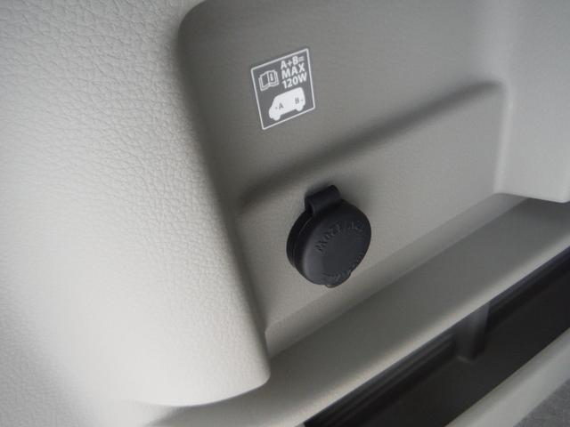 PZターボ スマートキー・キセノンライト・バックモニター オートスライドドア・レーダーブレーキサポート・オートエアコン・純正14インチアルミ・運転席シートヒーター・Wエアバッグ・ABS(29枚目)