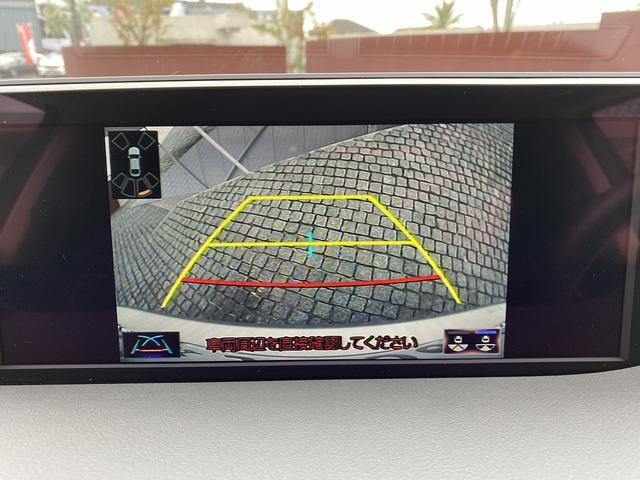 ES300h 純正SDナビマルチ・黒革エアーS・サンルーフ プリクラッシュセーフティ・LTA・クリアランスソナー・LEDライト・オートハイビーム・電動リヤシェイド・ビルトインETC(11枚目)