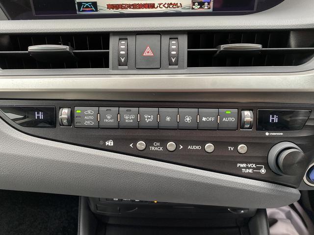 ES300h 純正SDナビマルチ・黒革エアーS・サンルーフ プリクラッシュセーフティ・LTA・クリアランスソナー・LEDライト・オートハイビーム・電動リヤシェイド・ビルトインETC(12枚目)