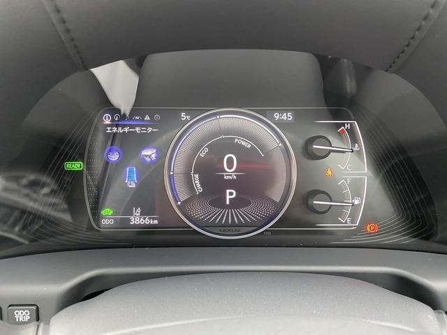 ES300h 純正SDナビマルチ・黒革エアーS・サンルーフ プリクラッシュセーフティ・LTA・クリアランスソナー・LEDライト・オートハイビーム・電動リヤシェイド・ビルトインETC(23枚目)