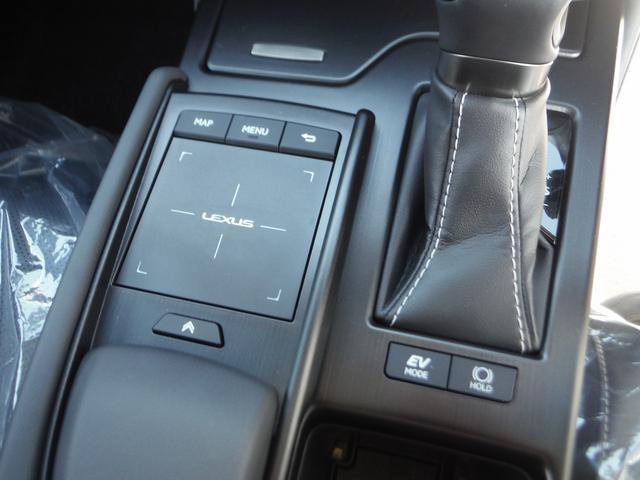 ES300h 純正SDナビマルチ・黒革エアーS・サンルーフ プリクラッシュセーフティ・LTA・クリアランスソナー・LEDライト・オートハイビーム・電動リヤシェイド・ビルトインETC(27枚目)