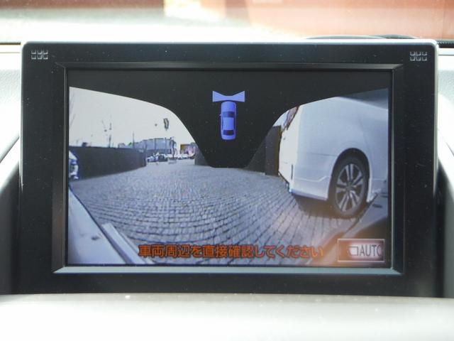 HS250h 純正HDDナビマルチ・F&Rモニター・ETC スマートキー・LEDライト・クリアランスソナー・オートクルーズ・純正17インチアルミ・フロントパワーシート(11枚目)