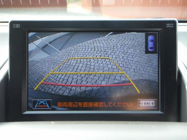 HS250h 純正HDDナビマルチ・F&Rモニター・ETC スマートキー・LEDライト・クリアランスソナー・オートクルーズ・純正17インチアルミ・フロントパワーシート(12枚目)
