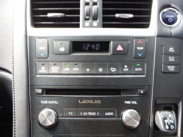 HS250h 純正HDDナビマルチ・F&Rモニター・ETC スマートキー・LEDライト・クリアランスソナー・オートクルーズ・純正17インチアルミ・フロントパワーシート(13枚目)