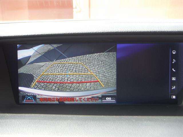 GS450h Iパッケージ 純正SDナビマルチ・黒革エアーS パワートランク・LEDライト&フォグ・プリクラッシュセーフティ・レーダークルーズ・LTA・オートハイビーム・パドルシフト・ハンドルヒーター(12枚目)