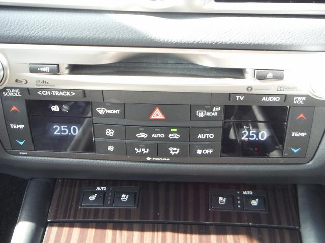 GS450h Iパッケージ 純正SDナビマルチ・黒革エアーS パワートランク・LEDライト&フォグ・プリクラッシュセーフティ・レーダークルーズ・LTA・オートハイビーム・パドルシフト・ハンドルヒーター(13枚目)