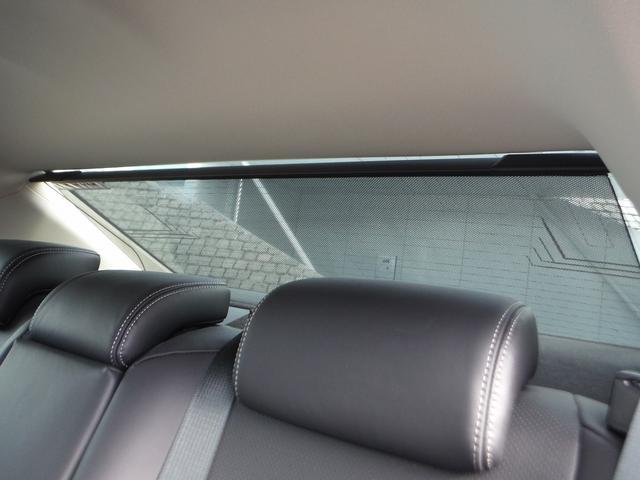 GS450h Iパッケージ 純正SDナビマルチ・黒革エアーS パワートランク・LEDライト&フォグ・プリクラッシュセーフティ・レーダークルーズ・LTA・オートハイビーム・パドルシフト・ハンドルヒーター(24枚目)