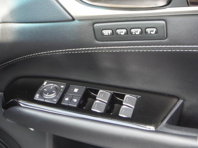 GS450h Iパッケージ 純正SDナビマルチ・黒革エアーS パワートランク・LEDライト&フォグ・プリクラッシュセーフティ・レーダークルーズ・LTA・オートハイビーム・パドルシフト・ハンドルヒーター(27枚目)