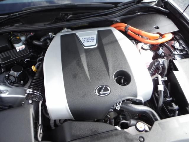 GS450h Iパッケージ 純正SDナビマルチ・黒革エアーS パワートランク・LEDライト&フォグ・プリクラッシュセーフティ・レーダークルーズ・LTA・オートハイビーム・パドルシフト・ハンドルヒーター(43枚目)