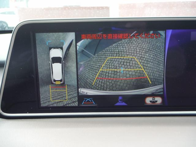 RX450h バージョンL 純正SDナビマルチ・本革エアーS パノラミックビューモニター・マークレビンソン・パワーバックドア・プリクラッシュセーフティ・レーダークルーズ・BSM・三眼LEDライト(11枚目)