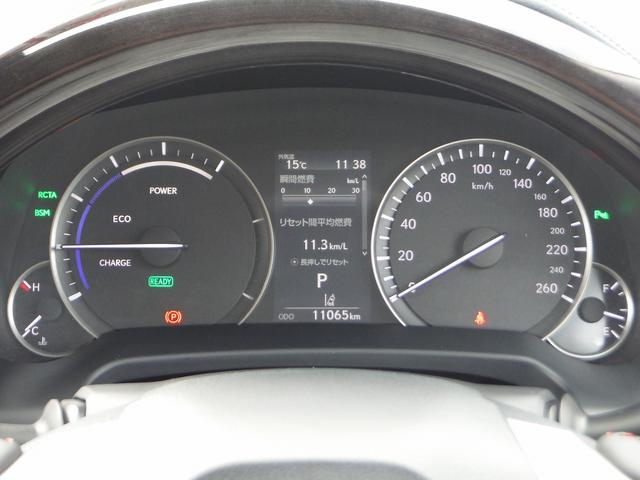 RX450h バージョンL 純正SDナビマルチ・本革エアーS パノラミックビューモニター・マークレビンソン・パワーバックドア・プリクラッシュセーフティ・レーダークルーズ・BSM・三眼LEDライト(24枚目)