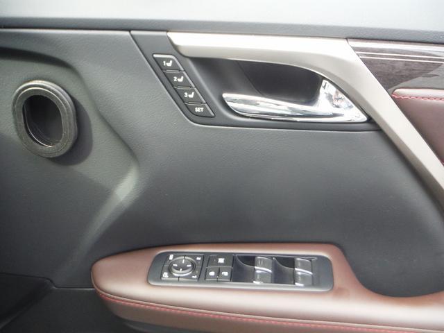 RX450h バージョンL 純正SDナビマルチ・本革エアーS パノラミックビューモニター・マークレビンソン・パワーバックドア・プリクラッシュセーフティ・レーダークルーズ・BSM・三眼LEDライト(29枚目)