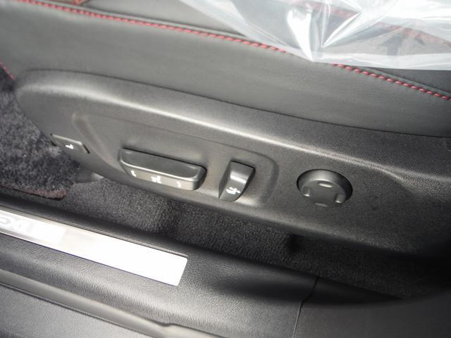 RX450h バージョンL 純正SDナビマルチ・本革エアーS パノラミックビューモニター・マークレビンソン・パワーバックドア・プリクラッシュセーフティ・レーダークルーズ・BSM・三眼LEDライト(31枚目)