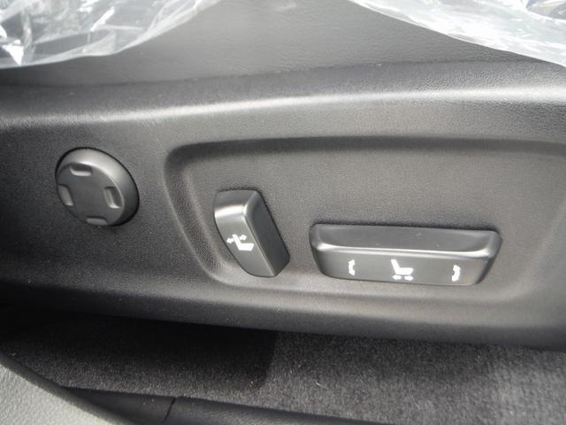 RX450h バージョンL 純正SDナビマルチ・本革エアーS パノラミックビューモニター・マークレビンソン・パワーバックドア・プリクラッシュセーフティ・レーダークルーズ・BSM・三眼LEDライト(33枚目)