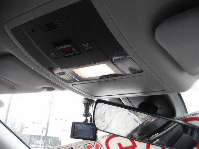 RX450h バージョンL 純正SDナビマルチ・本革エアーS パノラミックビューモニター・マークレビンソン・パワーバックドア・プリクラッシュセーフティ・レーダークルーズ・BSM・三眼LEDライト(34枚目)