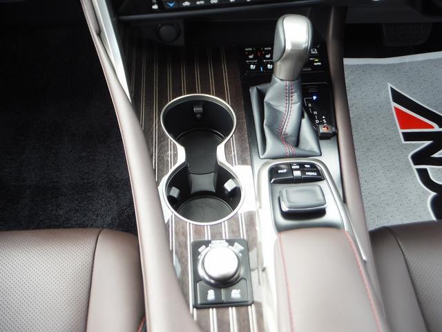 RX450h バージョンL 純正SDナビマルチ・本革エアーS パノラミックビューモニター・マークレビンソン・パワーバックドア・プリクラッシュセーフティ・レーダークルーズ・BSM・三眼LEDライト(43枚目)