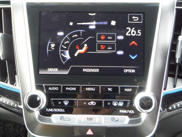 RSアドバンス メーカーSDナビ・ハーフレザーシート パノラミックビューモニター・プリクラッシュセーフティ・レーダークルーズ・LTA・BSM・RCTA・クリアランスソナー・シートヒーター(11枚目)