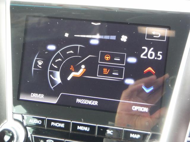 RSアドバンス メーカーSDナビ・ハーフレザーシート パノラミックビューモニター・プリクラッシュセーフティ・レーダークルーズ・LTA・BSM・RCTA・クリアランスソナー・シートヒーター(12枚目)