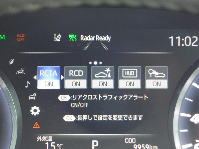 RSアドバンス メーカーSDナビ・ハーフレザーシート パノラミックビューモニター・プリクラッシュセーフティ・レーダークルーズ・LTA・BSM・RCTA・クリアランスソナー・シートヒーター(32枚目)