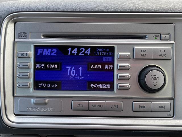 G 純正CD・バックモニター・ライトレベライザー・社外アルミ ベンチシート・キーレス・Wエアバッグ・ABS(12枚目)