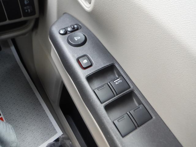 G 純正CD・バックモニター・ライトレベライザー・社外アルミ ベンチシート・キーレス・Wエアバッグ・ABS(19枚目)