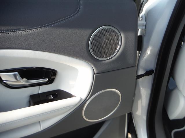 HSE メーカーナビ&地デジ・360°モニター・Pバックドア 本革エアーシート&マッサージ・パノラマガラスルーフ・パワーバックドア・オプション20インチアルミ・BSM・LEDライト・パドルシフト(18枚目)