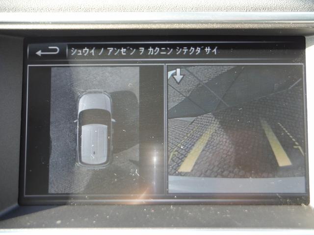 HSE メーカーナビ&地デジ・360°モニター・Pバックドア 本革エアーシート&マッサージ・パノラマガラスルーフ・パワーバックドア・オプション20インチアルミ・BSM・LEDライト・パドルシフト(38枚目)