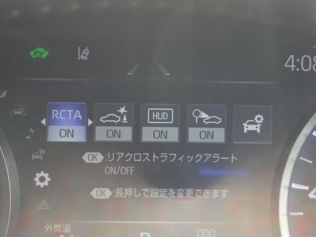 RSアドバンス メーカーSDナビ・サンルーフ・ハーフレザー モデリスタ19AW プリクラッシュセーフティ レーダークルーズ LTA BSM HUD クリアランスソナー パドルシフト LEDライト(17枚目)