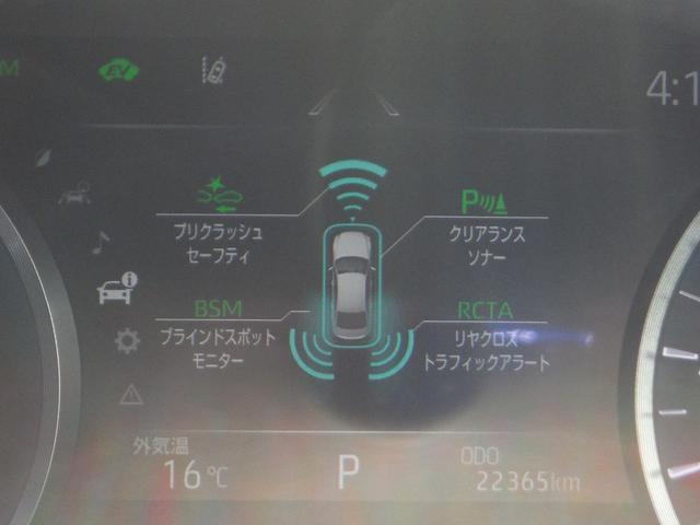 RSアドバンス メーカーSDナビ・サンルーフ・ハーフレザー モデリスタ19AW プリクラッシュセーフティ レーダークルーズ LTA BSM HUD クリアランスソナー パドルシフト LEDライト(18枚目)