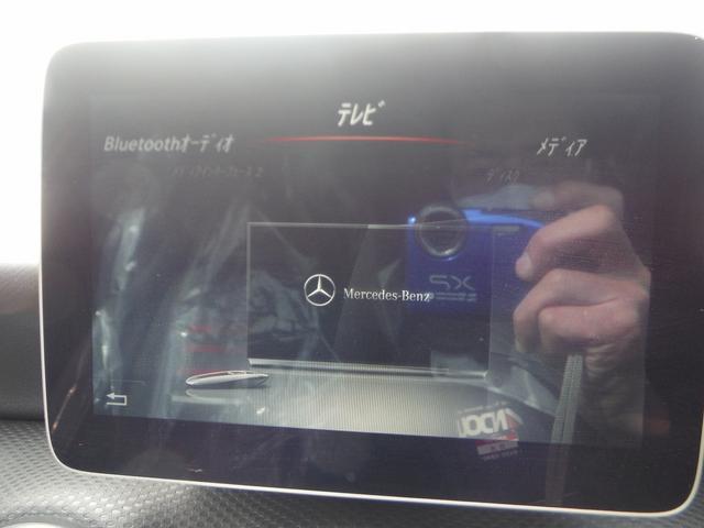 A180 レーダーセーフティPKG 純正コマンド&地デジ バックモニター キーレスゴー LEDライト パドルシフト パークトロニック 純正16AW 半革シート シートヒーター ETC(17枚目)