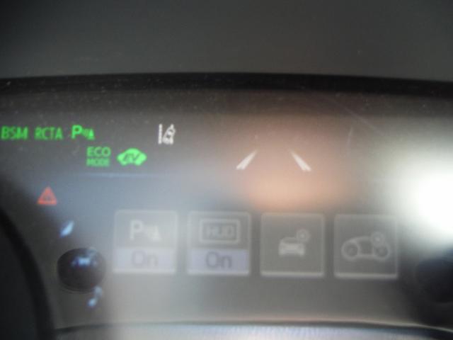 WS メーカーSDナビ地デジ ブルーレイ パノラマサンルーフ 純正18AW LEDライト&フォグ オートハイビーム プリクラッシュセーフティ レーダークルーズ LDA BSM クリアランスソナー(16枚目)