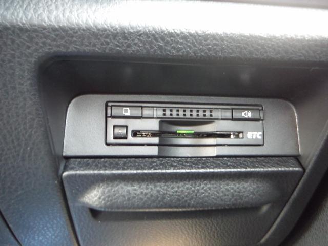 ZS 煌 純正10インチSDナビ&地デジ・バックモニター フリップダウンリヤモニター・両側オートスライドドア・プリクラッシュセーフティ・LDA・LEDライト・オートハイビーム・ETC(20枚目)