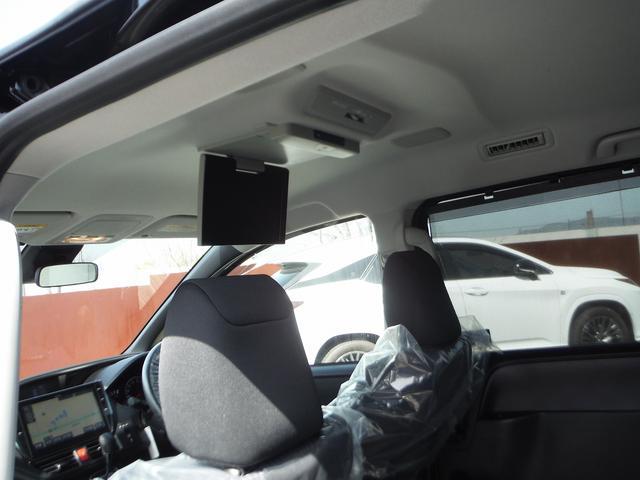 ZS 煌 純正10インチSDナビ&地デジ・バックモニター フリップダウンリヤモニター・両側オートスライドドア・プリクラッシュセーフティ・LDA・LEDライト・オートハイビーム・ETC(27枚目)