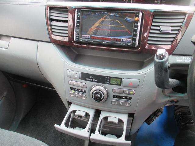 トヨタ ノア X スペシャルエディション 両側自動ドアHDDナビ2年保証