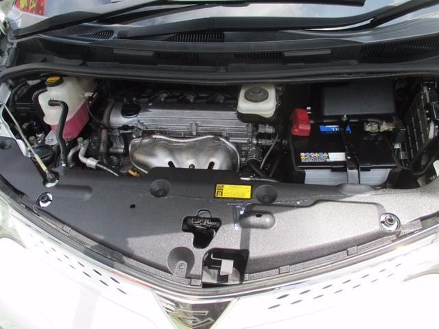 トヨタ エスティマ 2.4アエラス GエディションHDDナビ両側自動ドア2年保証