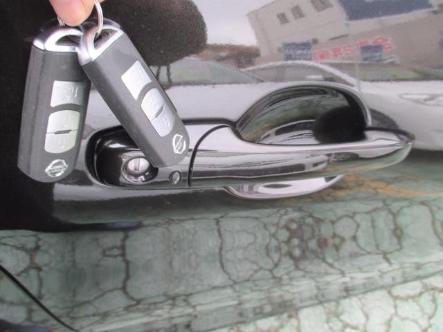 日産 ラフェスタ ハイウェイスターSDナビBカメラ自動ドア2年保証