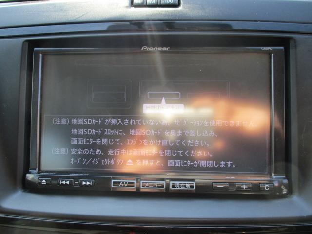 20S-スカイアクティブ SDナビ 自動ドア 2年保証(10枚目)