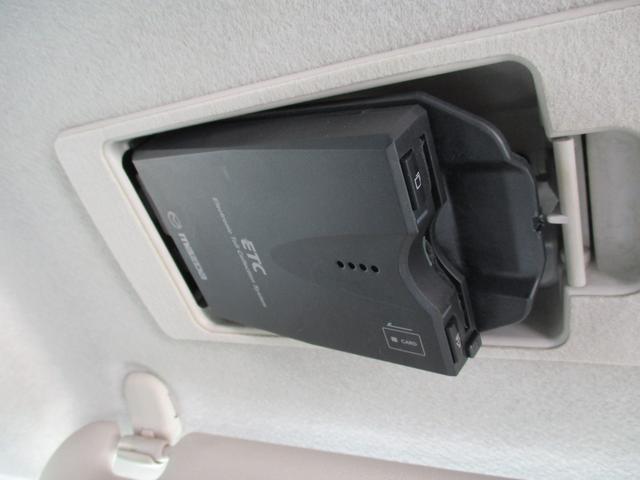 20S-スカイアクティブ SDナビ 自動ドア 2年保証(19枚目)
